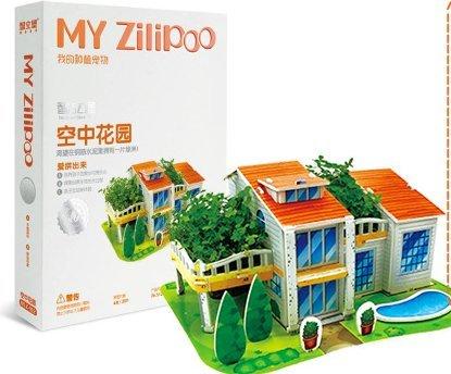 Bauernhof Spaß Einpflanzen 3D puzzle kleine Farm Vorteile DIY Papier Architekturmodell von geistiges Kind Spielzeug (Hängenden Garten)