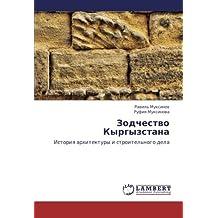 Zodchestvo Kyrgyzstana: Istoriya arkhitektury i stroitel'nogo dela