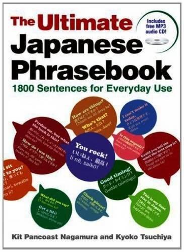 The Ultimate Japanese Phrasebook by Kit Pancoast Nagamura (2012-12-21)