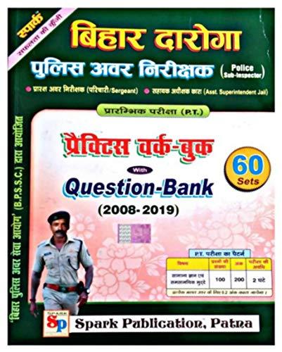 Bihar Daroga (Bihar Police Sub-Inspector) Preliminary Examination (P.T) Practice Work Book With Question Bank(55 Sets)