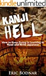 Kanji Hell: How to Keep Going in Lear...