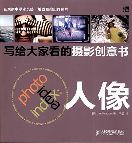 photo-of-idea-the-index-peoplechinese-edition
