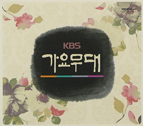 kbs-gayo-stage-vol-2
