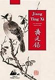 Zhu Ta & Jiang Ting Xi - Une collection particulière