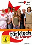 Türkisch für Anfänger - Staffel 1 (Folgen 1-12) [2 DVDs]