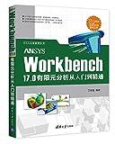 Telecharger Livres ANSYS Workbench 17 0??????????? (PDF,EPUB,MOBI) gratuits en Francaise