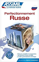 Perfectionnement Russe