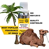 BADAR GOLD OF OMAN 25ml (New Attar In India) Most Long Lasting Attar For Men, Best Oud New Attar In India By Oman...