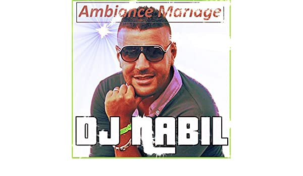 MUSIC CHEB ABDOU SKIKDI TÉLÉCHARGER