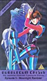 Bubblegum Crisis Episode 5 - Moonlight Rambler [VHS]