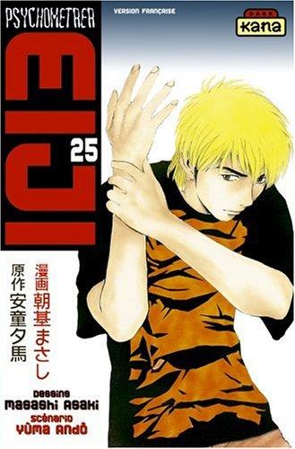 Psychometrer Eiji, Tome 25 : par Masashi Asaki, Yûma Andô