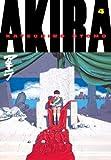 By Katsuhiro Otomo - Akira Volume 4 (Akira (del Rey))