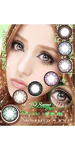 Preisvergleich Produktbild Kontaktlinsen farbig große Augen ohne Stärke Fantasie 1Jahr haltbar Schwarz Grau Grün Blau Braun Violett, grau