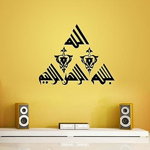 SWSD (TM) Islamic Muslim Art Calligraphy vinile adesivo da parete Home Decor (dimensioni: 71cm), colore: nero