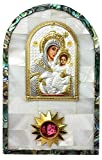 Mutter von musche Ikone Gottesmutter von BETHLEHEM Silber russischen Griechisch???