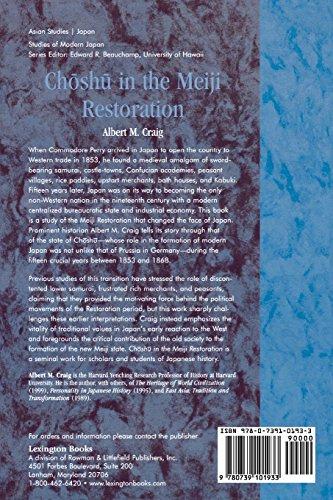 Choshu in the Meiji Restoration (Studies of Modern Japan)