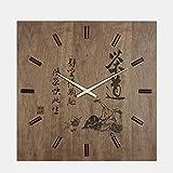 ZHDC® Orologio da parete in legno, vento cinese Retro design Soggiorno muto Orologi da ufficio Quadrato rotondo Orologio classico 34x34cm Home wall clock ( Colore : #5 )