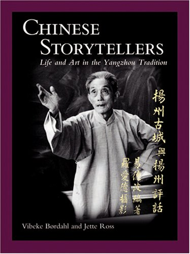Chinese Storytellers: Life And Art In The Yangzhou Tradition