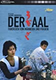 Der Aal [Alemania] [DVD]