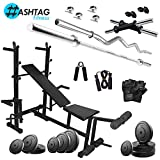 Hashtag Gym Set Combo 50 Kg 8 In 1 Multipurpose Bench home gym workout