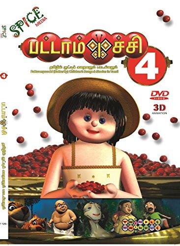 Pattampoochi Volume 4 Kid's Educational & Entertainment DVD