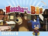Mascha und der Bär - Super Mascha