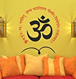 #10: Decals Design Wall Stickers Religious Om Design with Gayatri Mantra Pooja and Yoga Rooms (PVC Vinyl, 50 x 70 cm, Multicolor)