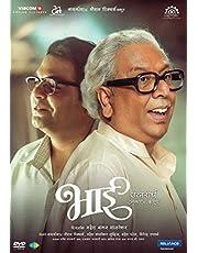 Bhai - Vyakti Ki Valli 2