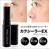 Kaku-cealer Strong Concealer Cover Blotches Long-lasting Water Repellent Japan (Light Beige) by Dream