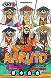 Naruto Vol.49 - Kana - 01/07/2010