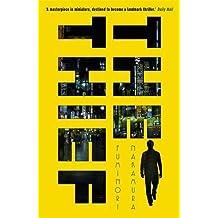 The Thief by Fuminori Nakamura (2013-05-16)