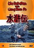 Die Rebellen vom Liang Shan Po, Teil 04 bis 05