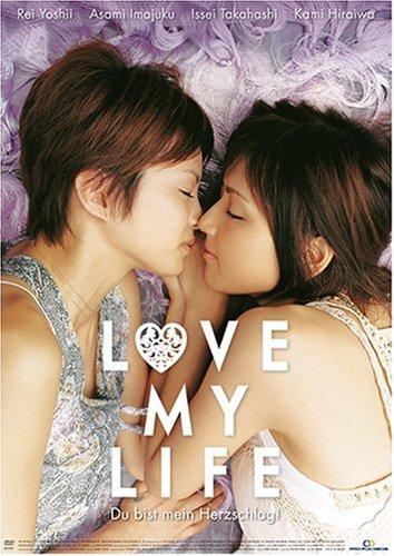 LOVE MY LIFE - Du bist mein Herzschlag! (OmU) (Pro Life)