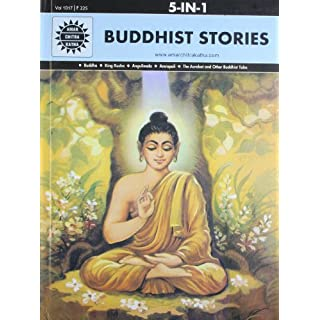 By Anant Pai - Buddhist Stories: 5 in 1 (Amar Chitra Katha) (2008) (2008-01-25) [Hardcover]