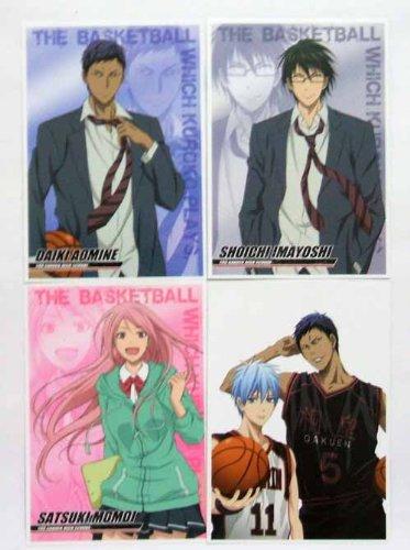 en, das wird in der Basketball in Japan - die meisten Lotto-Kuroko (4 St?ck Fall) E Aomine Taiki (Japan-Import) (Lotto-zeichen)