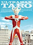 Sci-Fi Live Action - Ultraman Taro Complete DVD Box (14DVDS) [Japan DVD] BCBS-4533