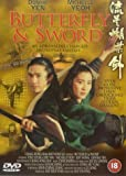 Butterfly And Sword [DVD]