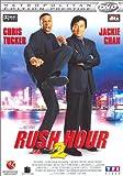 Rush Hour 2 [FR Import]