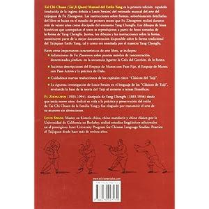 Tai Chi Chuan (Tai Ji Quan) : manual del estilo Yang