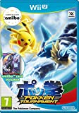 pokken Tournament with Shadow Mewtwo amiibo Card [Import Englisch]