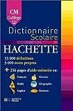 Dictionnaire Hachette scolaire