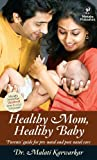 This is the English version of Marathi bestseller 'Vanshvel'. Authored by well-known nutritionist Dr. Malati Karwarkar, this book is an authentic guide for parents for pre and post-natal care.