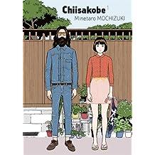 Chiisakobé Vol.1