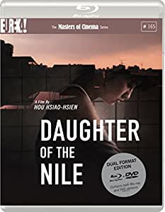 Daughter Of The Nile [Masters of Cinema] Dual Format (Blu-ray & DVD) edition