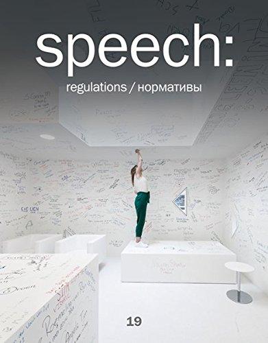 speech: 19 regulations