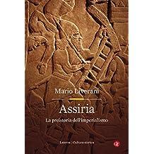 Assiria: La preistoria dell'imperialismo