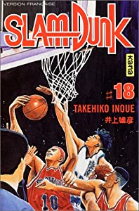 Slam Dunk Edition simple Tome 18