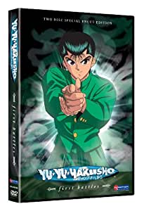 Yu Yu Hakusho: Ghost Files: The Complete First Season [DVD]