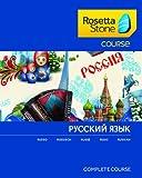 Rosetta Stone Course - Komplettkurs Russisch für Mac [Download]