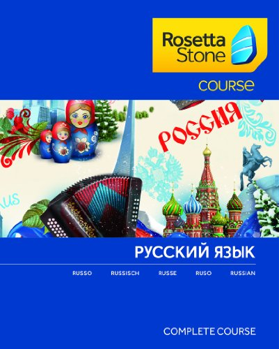 Rosetta Stone Course - Komplettkurs Russisch für Mac [Download]